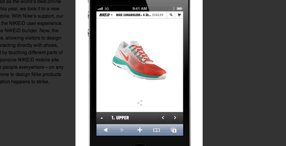 Webby Award Winner - NIKEiD Mobile