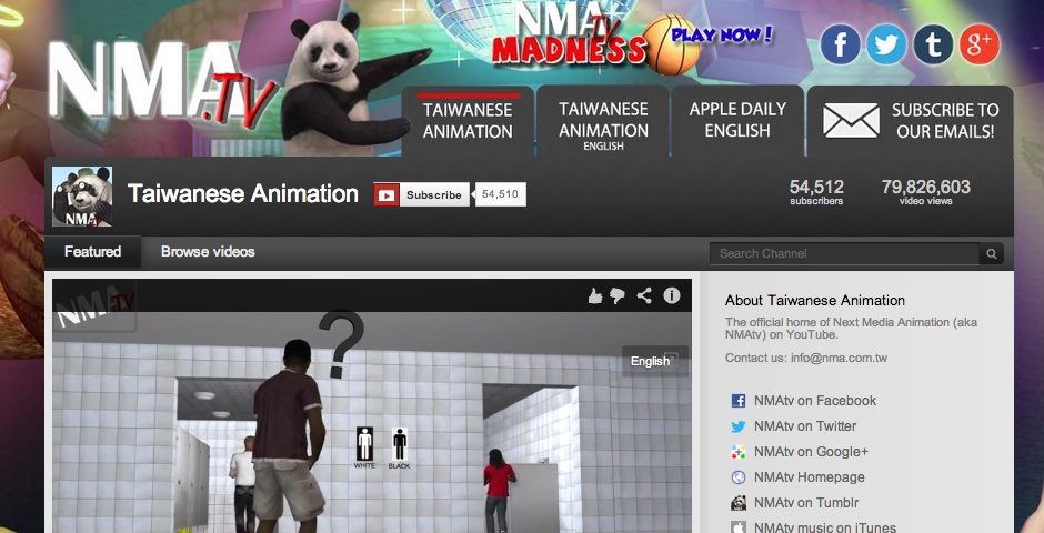 Nominee - NMA.tv (Taiwanese Animations)