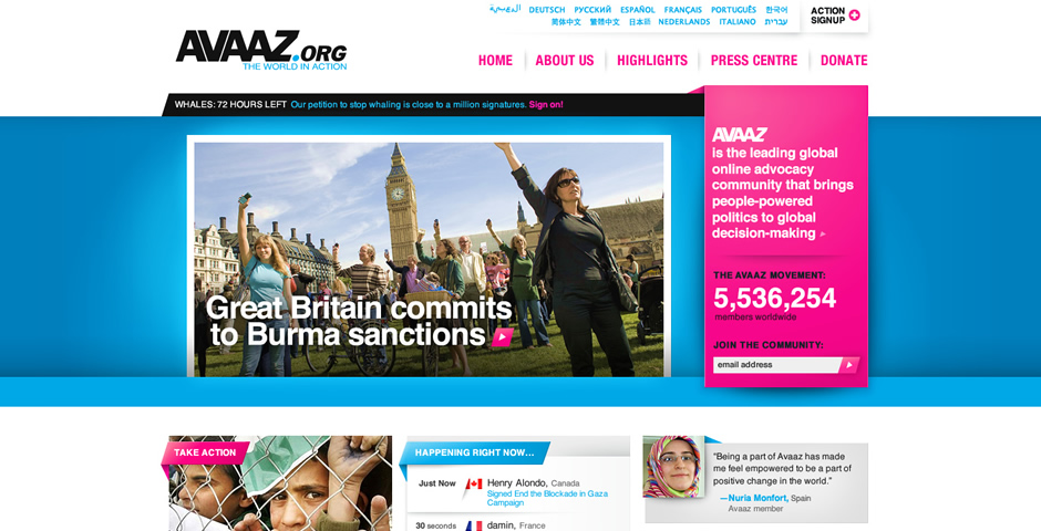 People's Voice - Avaaz
