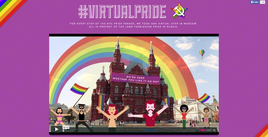 2014 Webby Winner - #virtualpride