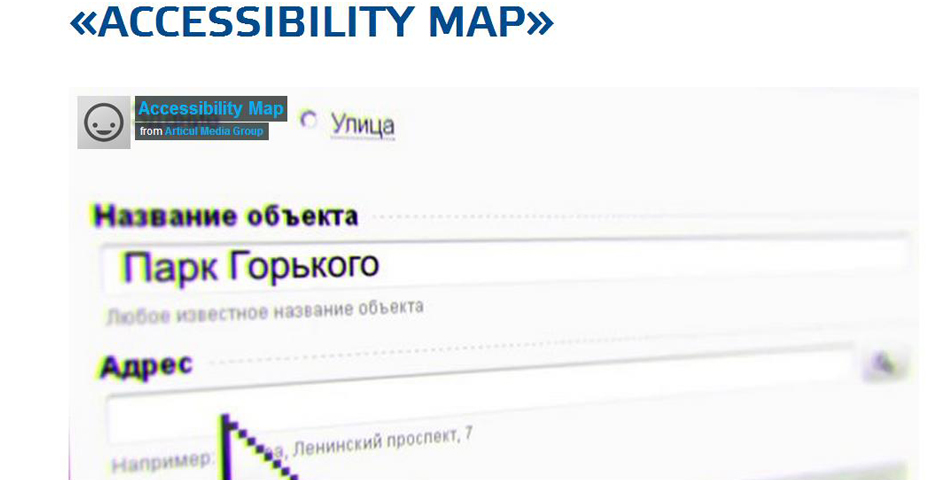 Nominee - Accessibility Map