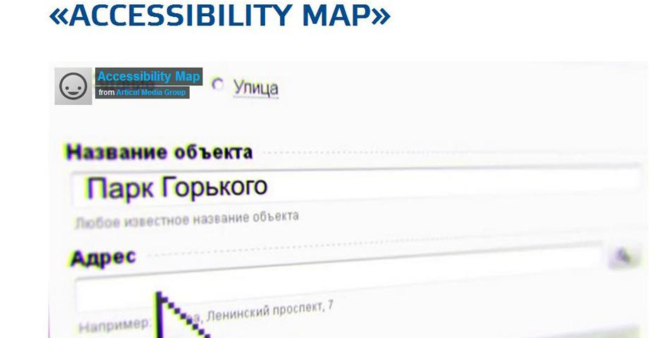 Webby Award Nominee - Accessibility Map