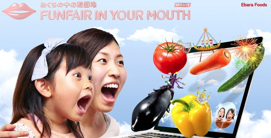 Webby Award Nominee - Funfair in Your Mouth