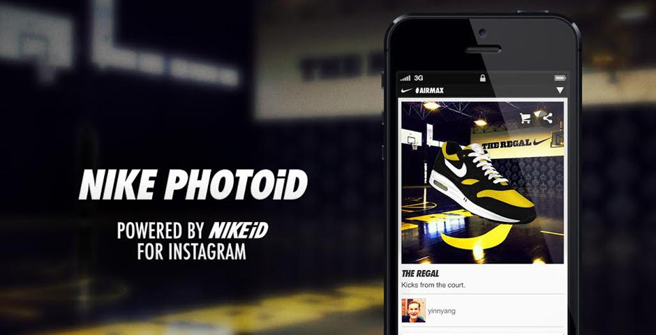 Webby Award Nominee - Nike PHOTOiD