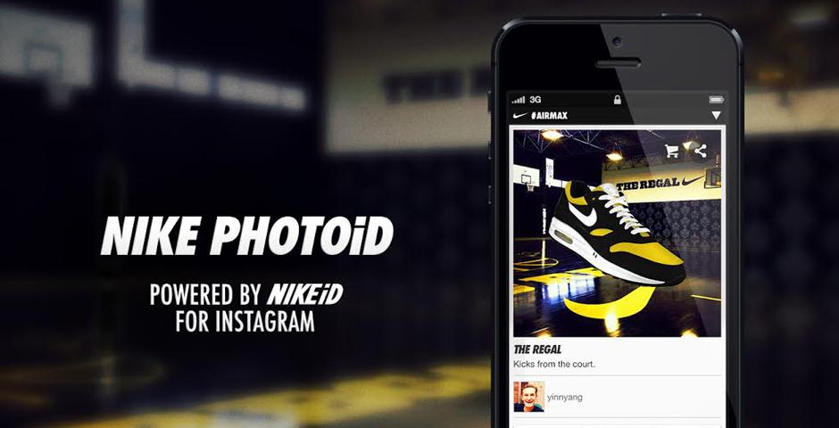 Nominee - Nike PHOTOiD
