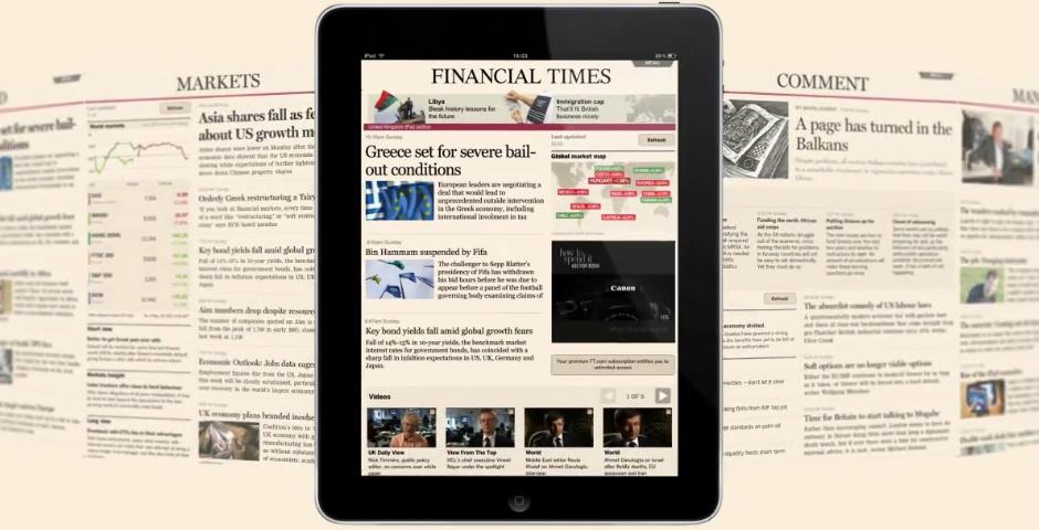 Honoree - FT web app