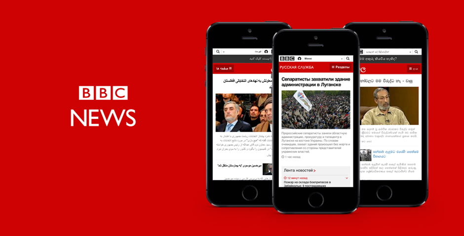People's Voice - BBC News language sites on responsive