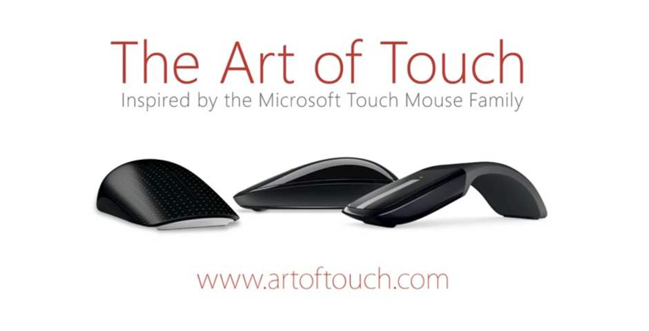 Nominee - The Art of Touch
