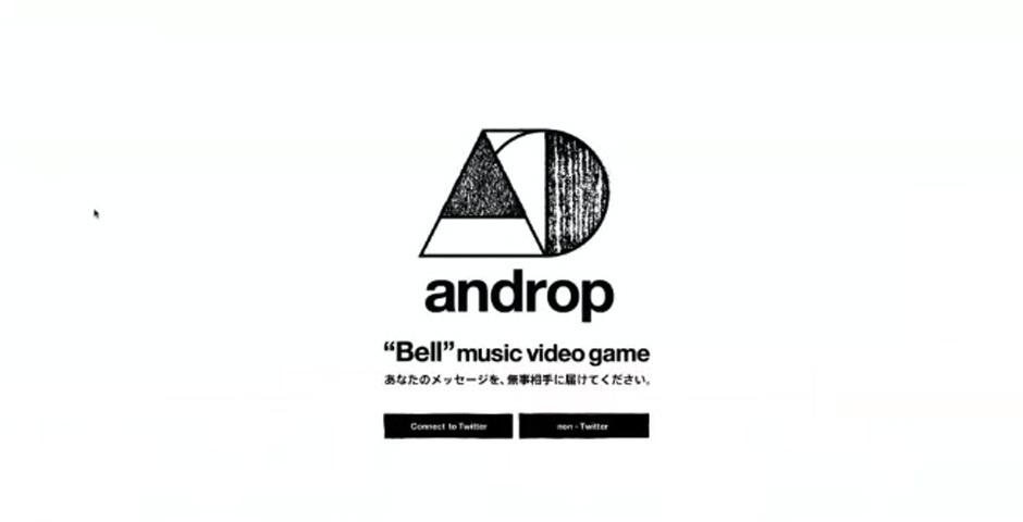 2012 Webby Winner - androp \