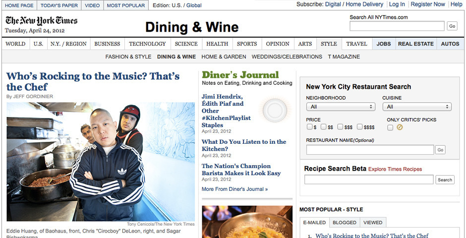 Webby Award Nominee - The New York Times Dining & Wine