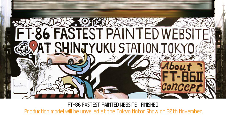 "Nominee - TOYOTA ""FT-86 FASTEST PAINTED WEBSITE"""