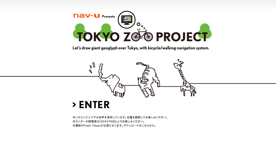 Nominee - Tokyo Zoo Project
