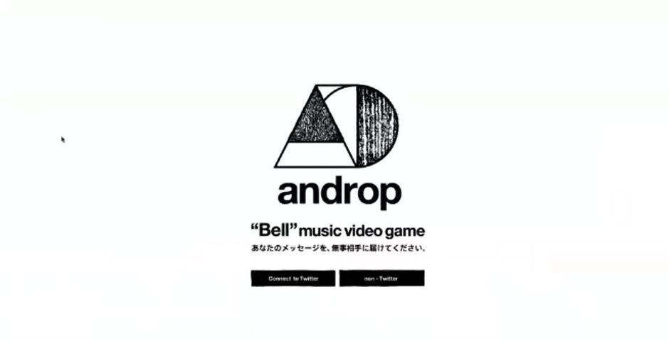 Webby Award Nominee - androp \