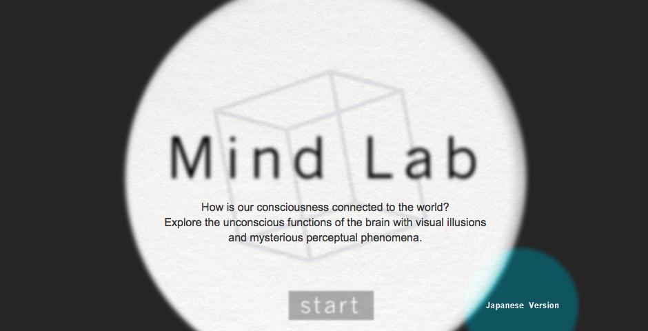Webby Award Winner - Mind Lab