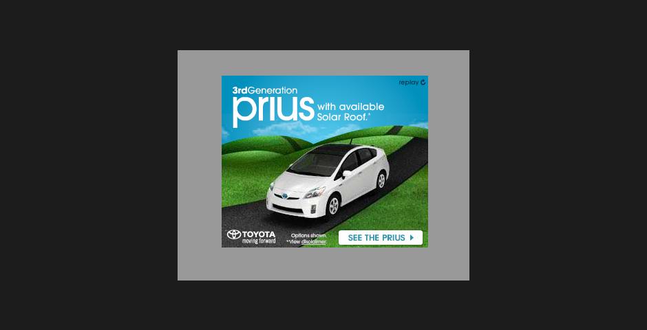 Nominee - Prius iMedia Banner Campaign