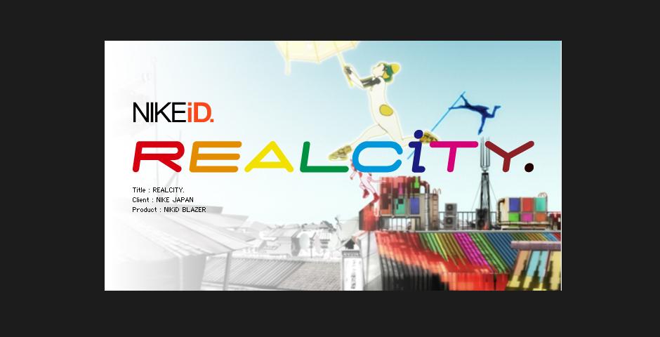 Nominee - NIKEiD. RealCity