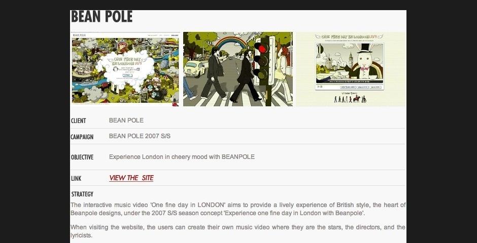 Webby Award Nominee - Bean Pole : One fine day in LONDON