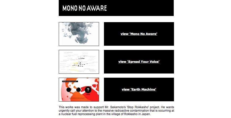 2007 Webby Winner - Mono No Aware