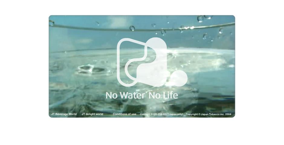 Nominee - No Water No Life