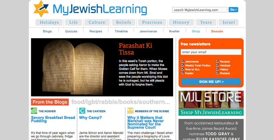 Nominee - MyJewishLearning