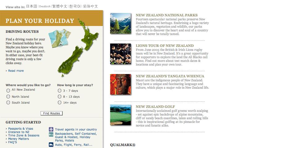 Nominee - newzealand.com