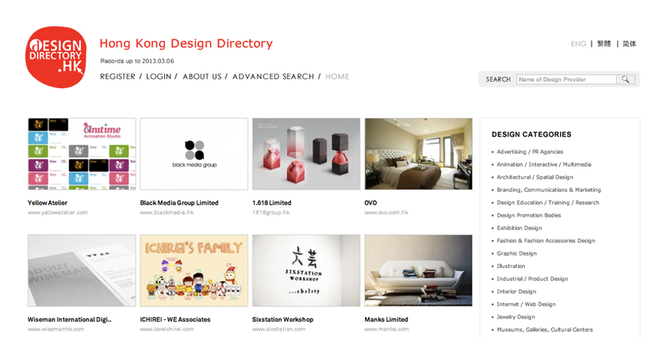 Nominee - Hong Kong Design Directory
