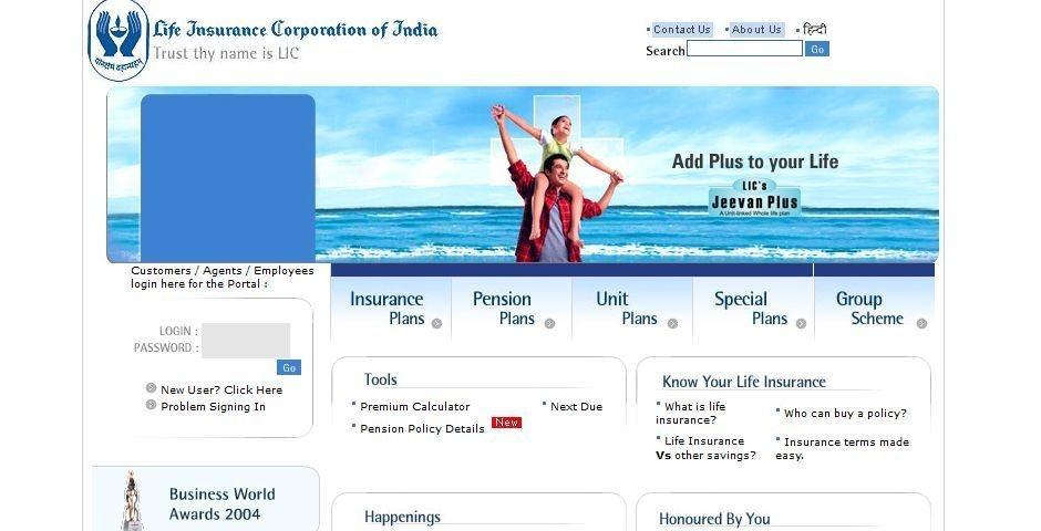 2006 Webby Winner - Life Insurance Corporation Of India