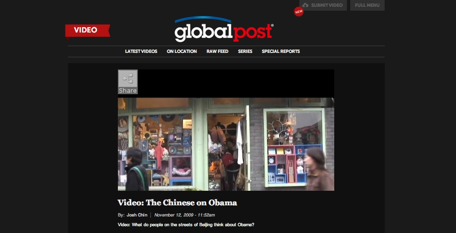 "Nominee - GlobalPost: ""On Location"""